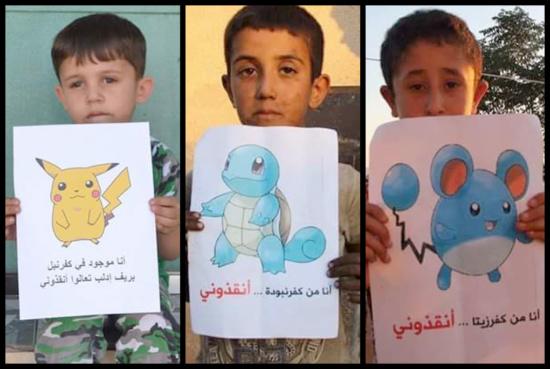 Syrian children with Pokemon